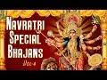 TOP NAVRATRI 2017 SPECIAL BHAJANS I Narendra chanchal, Anuradha Paudwal, Lakhbir Lakkha, SonuNigam