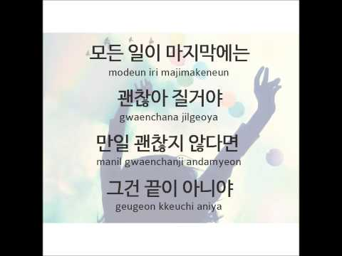 Quote Archives Page 4 Of 4 Saung Korea