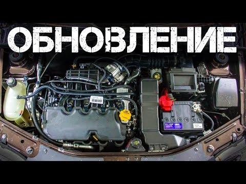 Фото к видео: Ларгус с обновленным двигателем