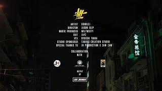 Doublej - DRUNK ( Official Music Video ) by LITT