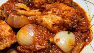 चिकन दो प्याजा शानदार स्वाद और बनाने में आसान चिकन रेसिपी  Chicken Do pyaza recipe in Hindi