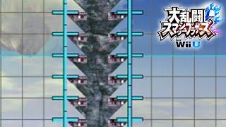 【スマブラ For WiiU】 ステージ作りテクニック エレベーターの簡単な作り方
