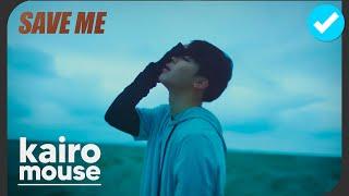 BTS - Save ME    Spanish - Español - Jósema VOCAL COVER