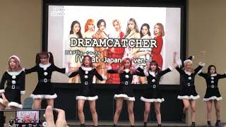 181124 Dreamcatcher Chase me Japanese ver. @whatリリイベ