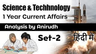 Science and Technology Current Affairs and NASA Missions of 1 year 2019-20 by Anirudh #UPSC2020