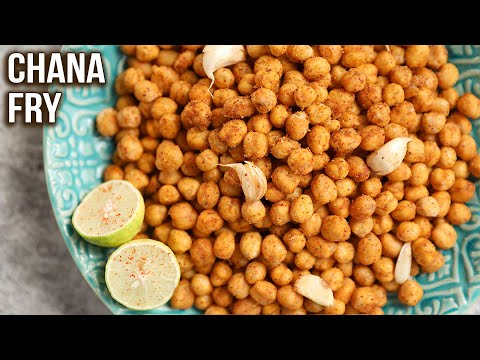 Chana Fry Recipe | How To Make Dhaba Style Chana Fry | MOTHER'S RECIPE | Quick Snack | Starter Ideas
