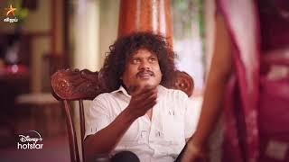Comedy Raja Kalakkal Rani Trailer