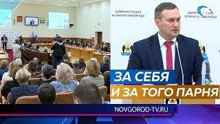 Сергей Бусурин получил оценку «удовлетворительно» за работу команды Юрия Бобрышева