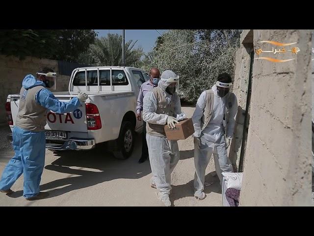 حملة إغاثة طارئة لـ تكية_أم_علي للمناطق المعزولة في الأغوار بدعم من صندوق همة وطن
