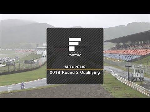 スーパーフォーミュラ第2戦オートポリス 予選ハイライト