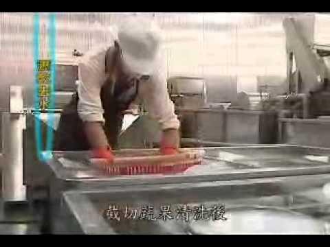 國產優良生鮮截切蔬果(完整版)