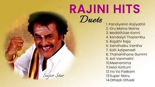 Rajini Hits | Rajinikanth | Rajini Duets | Melody Songs | Ilayaraja | SPB | Janaki | Mano | Jukebox