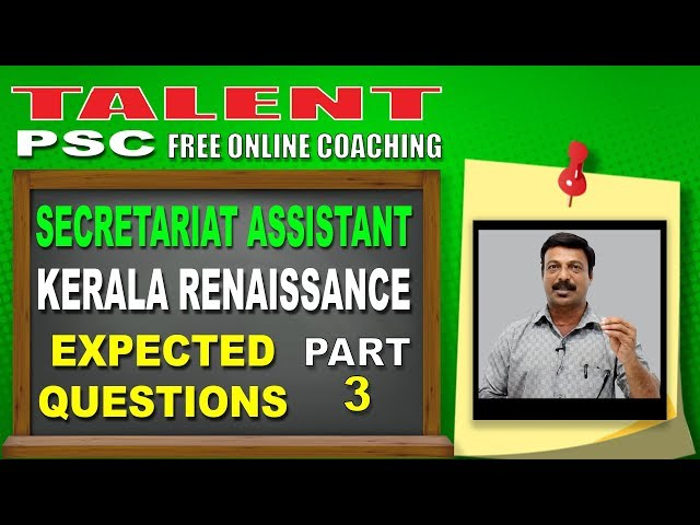 Learn Kerala Renaissance in 15 Mins | Secretariat Assistant Exam | Malayalam | Kerala PSC
