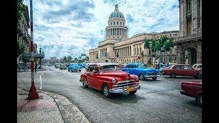 Куба. Гавана. Попадем в УРАГАН или нет?!!!