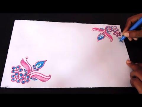 Easy Border Designs On Paper Khata Designs For Kids Corner