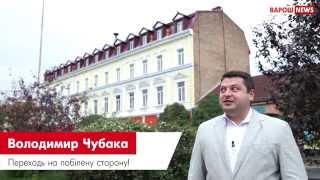 КлуніДжорджаклуні про вибори в Ужгороді