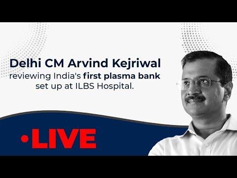 LIVE | CM Arvind Kejriwal reviews first plasma bank set up at Delhi govt's ILBS Hospital