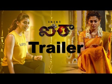 airaa-movie-telugu-trailer-hd