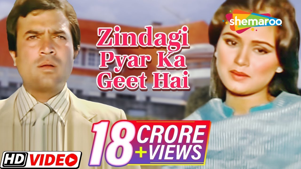 Zindagi Pyar Ka Geet Hai Hindi lyrics