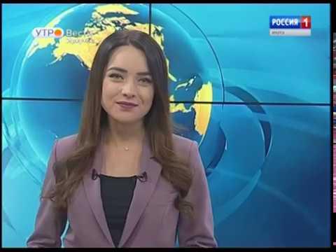 Выпуск «Вести-Иркутск» 18.02.2019 (05:35)