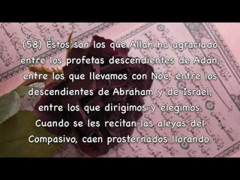 Sura Maryam, María Subtítulos Español Mishary Rashed Alafasy