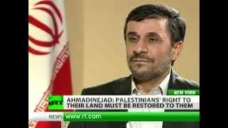 Ахмадинежад об Израиле