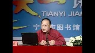 台湾问题的前景展望2008-金灿荣教授
