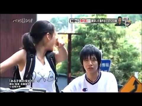 女優を目指していた鈴木沙彩さん バンキシャ!