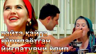Ulug'bek Sobirov - Onamni | Онамни  - Улугбек Собиров 2018 Узбек Хоразм  клип 2018 янгилари