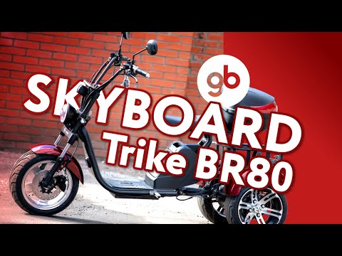 Электроскутер Skyboard Trike BR80