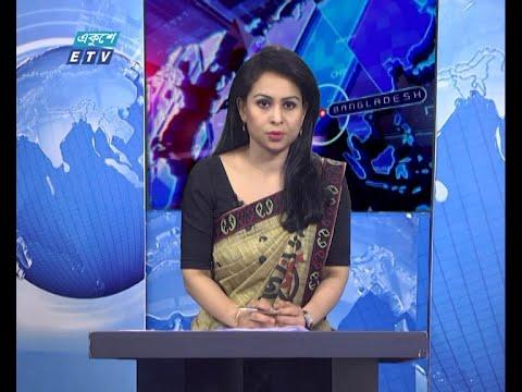 01 AM News || রাত ০১টার সংবাদ || 19 April 2021 || ETV News