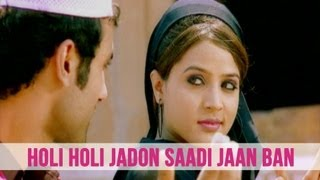 Holi Holi Jadon Saadi Jaan Ban | Manpreet Shergill | Punjabi Sad Songs | Jaan Sad Song | Sad Songs