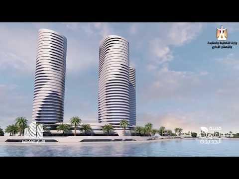 العرب اليوم - بالفيديو: تعرف على مدينة العلمين الجديدة