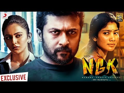 "EXCLUSIVE: ""Powerful Dialogues in NGK Movie"" - Subtitle Editor Sajid Ali Opens Up 