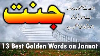 Secrets of peace and happiness in life | Faiq Malik | IM Tv