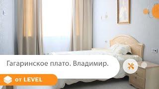 Ремонт квартир Одесса, ЖК Гагаринское Плато.