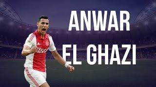 Anwar El Ghazi | Goals, Skills And Assist |  Ajax