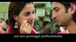 Unnaal Unnaal Un Ninaivaal Song LYRICS VIDEO | M.S. Dhoni Movie