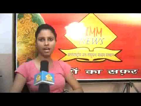 International Institute of Mass Media video cover1