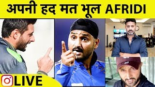 Legendary off Spinner Harbhajan Singh blasted Shahid Afridi says helping him was a big mistake and he didn't expect him to rant against India and PM Modi.   कृपया इस लिंक पर क्लिक करें और TAK ऐप डाउनलोड करें https://bit.ly/33A6Scr  For Advertising queries, please give us a missed call on +917827000333 Or mail us at mobiletak@aajtak.com  If you want to buy any product related to sports, you can visit our storefront on Amazon.in  Click on the link given below to visit Sports Tak's store front.  https://www.amazon.in/shop/sportstak ---------- About Sports Tak:   स्पोर्ट्स तक (Sports Tak) खेल की दुनिया की हर छोटी-बड़ी खबर आपके लिए लाता है। स्पोर्ट्स You Tube पर आपको मिलेगी हर ब्रेकिंग न्यूज, विश्लेशण और बड़े-बड़े खिलाड़ियों के Exclusive इंटरव्यू। साथ ही सुनील गावस्कर, हरभजन सिंह, मोहम्मद अजहरूद्दीन, मदनलाल, आकाश चोपड़ा और निखिल चोपड़ा जैसे क्रिकेट दिग्गज आपके लिए खेल पर चर्चा करेंगे और आपके सवालों के जवाब भी देंगे। खेल जगत की हर खबर से रूबरू होने के लिए सब्सक्राइब/Subscribe कीजिए स्पोर्ट्स तक (Sports Tak)।    You can follow स्पोर्ट्स तक (Sports Tak) on:   Sports Tak Youtube: https://www.youtube.com/sportstak Sports Tak Facebook: https://www.facebook.com/sportstak/ Sports Tak Twitter: https://twitter.com/sports_tak SportsTak Instagram: https://www.instagram.com/sportstakofficial/   Sports Tak, as the name suggests, is all about sports. You can find all the latest sports news from around the world here. Not just that, we bring to you exclusive interviews, live chats with players - past and present - and also the top journalists from sports journalism. It is an exclusive platform for sports news updates for the fans, not just from the sub-continent but the world over
