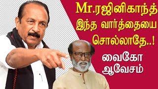 tamil news, Rajinikanth speech on sterlite protest vaiko warns rajini tamil news live,  redpix