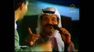 تحميل اغاني دويت - ويلي واه (حفلة) - راغب علامه & محمد البلوشي MP3