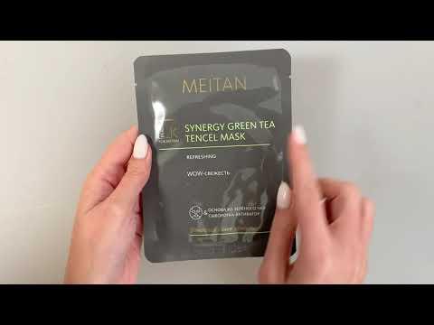 SYNERGY GREEN TEA тканевая гелевая маска для лица  WOW-свежесть Серия «Домашний салон красоты» MeiTan