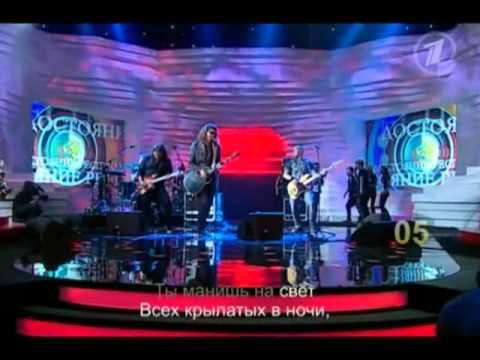 """Вячеслав Бутусов и Сергей Галанин - """"Казанова"""""""