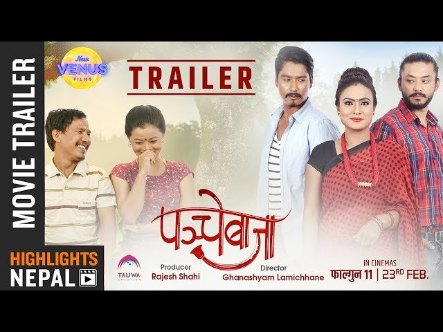 Thumnail of PANCHEBAAJA - New Nepali Movie Official Trailer