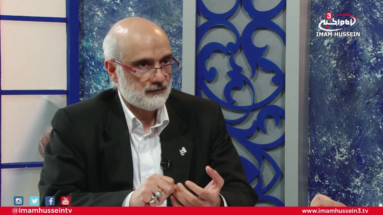 Politics The Very Heart of Islam | Episode 1