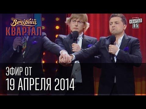 """Концерт Студия """"Квартал-95"""" в Харькове - 3"""