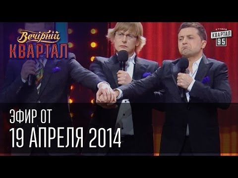 "Концерт Студия ""Квартал-95"" в Ивано-Франковске - 3"