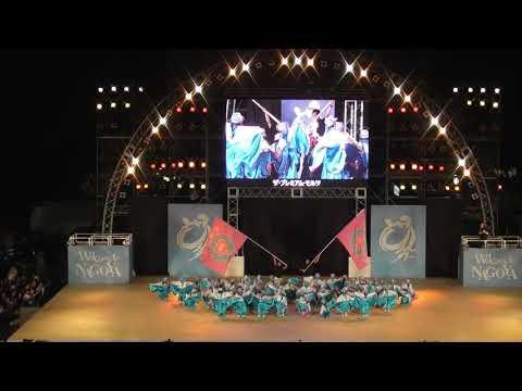 キッズ部門金賞「昭和保育園 「たちばな」」どまつり2019 ファイナル