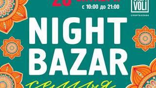 Sila Voli.Night Bazar.